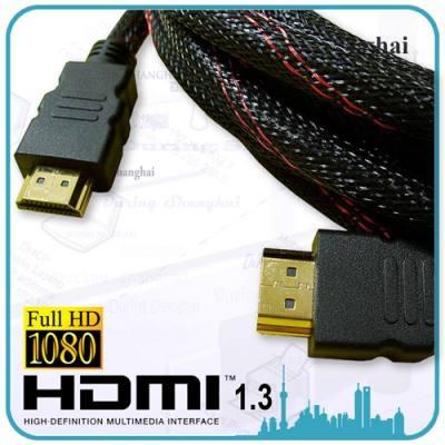 Dây HDMI NoName 10M